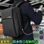 【新作】【送料無料リュックかばん軽量PUレザーバッグレーザーカバンママバッグ鞄リュックリュック大人バッグレディースバッグリュックリュックサックレディース大人かばんしゅうバッグレザー