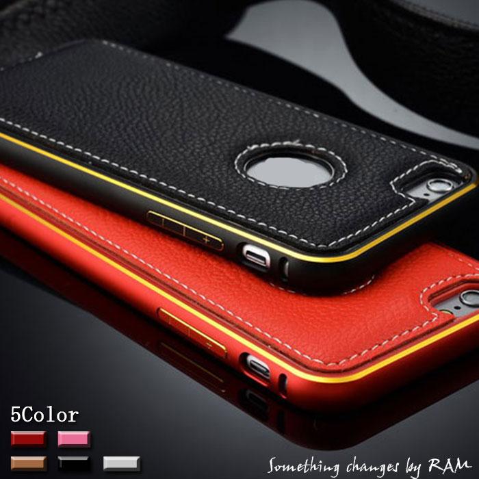 大人のiPhone PUレザーケースプレミアム版 iPhone6ケース パンパー ケース iPhone5sケース iPhone6Plus ケース iPhone6 ケースiphone6 iphone 6 plus 革アイフォン6 ケースアイフォン6 iPhone5s【スマホケース】