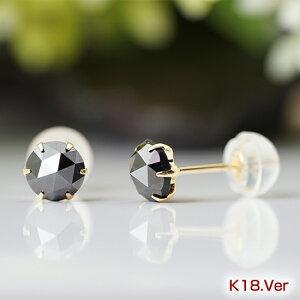 【K18】ブラックダイヤモンドピアス1.00ct【AAAクラス】