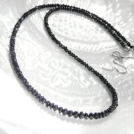 K18WG ブラックダイヤモンドネックレス20ctアップ Aクラス ブラックダイヤ 20カラット 品質保証書 ジュエリーケース付