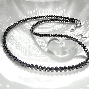 【K18WG】ブラックダイヤモンドネックレス50ctアップ【AAAクラス】ブラックダイヤ