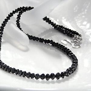 【K18WG】ブラックダイヤモンドネックレス50ctアップ【Aクラス】ブラックダイヤ