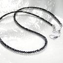 K18WG ブラックダイヤモンドネックレス 20カラットAAAA  安心ダブルワイヤー使用ブラックダイヤ レディース&メ…