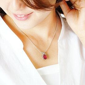 Pt900プラチナ ルビー4ctダイヤモンド0.03ctペンダント ルビー( ペアーシェイブ4ctアップorオーバル4ctアップ)ファッション ジュエリー アクセサリー レディース  ギフト7月誕生石のルビー
