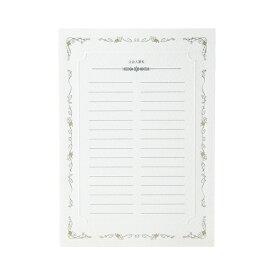 追加用 人前式用立会人署名書1枚(ギフト 引き出物 引出物 快気祝い 結婚式 内祝い お返し 引越し ご挨拶)