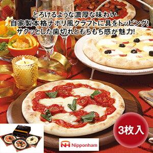 ニッポンハム GRAZZIERIA ピザセット(ギフト グルメ おうちグルメ 御祝い 内祝 内祝い お返し お返し 引越し)