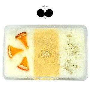 【ジェレミー&ジェマイマ】wata-hako 柚子