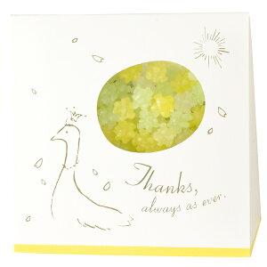 【京菓堂】 想寄菓(SoYoKa) Thanks yellow (ギフト 引き出物 引出物 快気祝い 結婚式 内祝い お返し 引越し ご挨拶 香典返し)