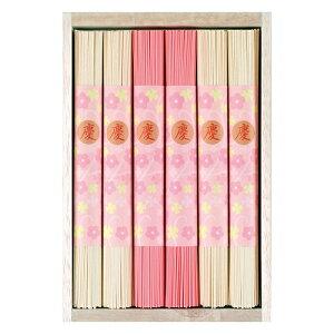 ★●揖保乃糸 上級品(名入れ) 女の子(ピンク) 2W1K6MF-5