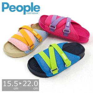【People Footwear ピープルフットウェア】キッズ スライドサンダル シャワーサンダル LENNON CHILLER KIDS カジュアルシューズ シューズ ジュニア 【5/12/9/59】