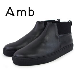 ポイント5倍【AMB エーエムビー】レザー ミッドカットサイドゴアスニーカー(8000 ARCHY) ブラック メンズシューズ 紳士靴