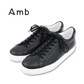ポイント10倍【AMB エーエムビー】レザー ローカットスニーカー(9838 archy) ブラック×ホワイト メンズシューズ 革靴 紳士靴