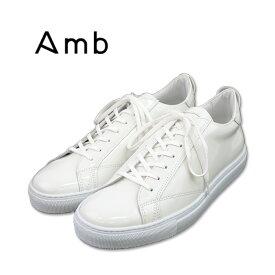 ポイント5倍【AMB エーエムビー】【別注】 ガラスレザー ローカットスニーカー (9838L) GLACE ホワイト レディースシューズ 本革 紳士靴