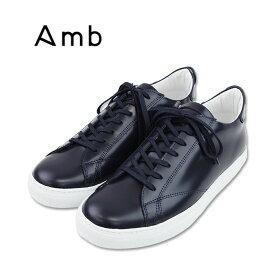 ポイント5倍【AMB エーエムビー】【別注】 ガラスレザー ローカットスニーカー (9838) GLACE ダークネイビー レディースシューズ 本革 紳士靴