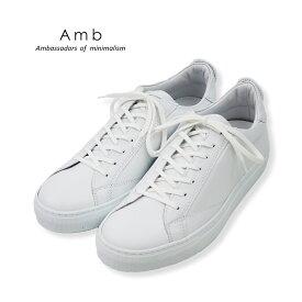 ポイント10倍【AMB エーエムビー】レザー ローカットスニーカー(9838 kips) ホワイト 白 メンズシューズ 革靴 紳士靴
