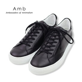 ポイント5倍【AMB エーエムビー】レザー ローカットスニーカー(9838 kips) ブラック メンズシューズ 革靴 紳士靴