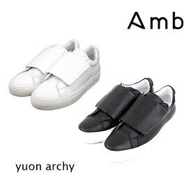 ポイント10倍【AMB エーエムビー】レザー ベルクロスニーカー (YUON ARCHY) ブラック/ホワイト メンズシューズ 革靴 紳士靴