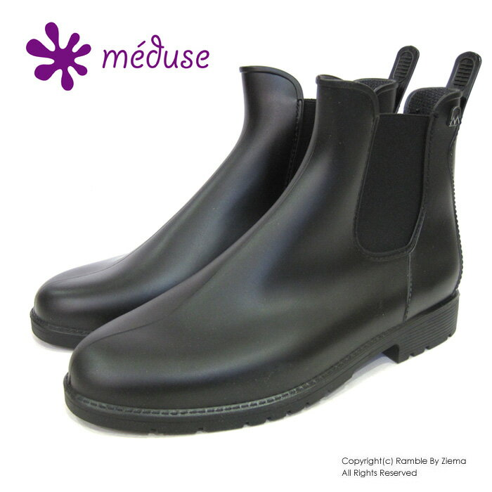 【MEDUSE メデュウス】 メンズ サイドゴア ショートレインブーツ(JOM) 長靴 ブラック メンズシューズ ブーツ 雨具 雨の日 防水 紳士靴【送料無料】【02P05Nov16】