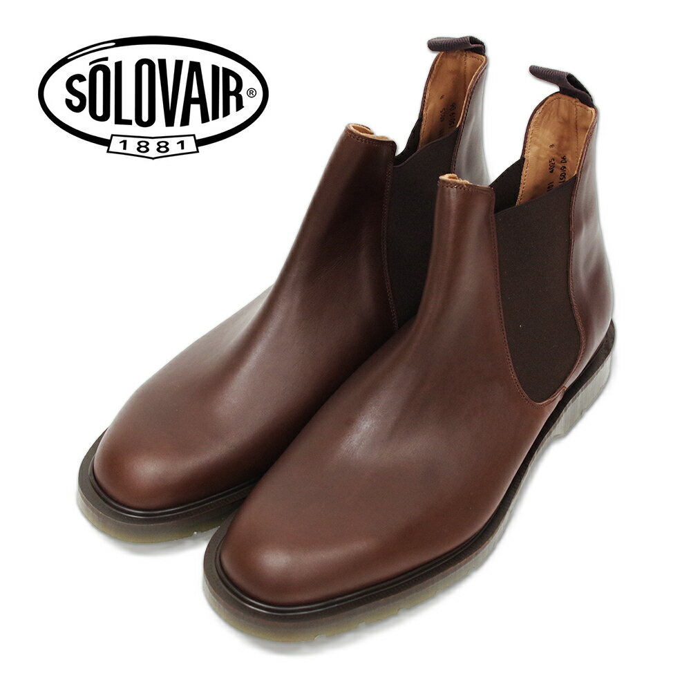 ポイント10倍【SOLOVAIR (ソロヴェアー/ソロベアー)】 CHELSEA BOOTS チェルシーブーツ ブラウン メンズシューズ 革靴 カジュアル ビジネス 紳士靴
