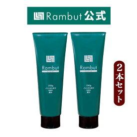 公式 インドネシア伝承スカルプケア RAMBUT-ランブット2本(250g×2本) 約60日分