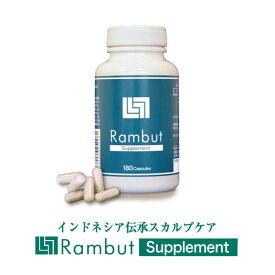 インドネシア伝承スカルプケア Rambut Supplement(ランブットサプリ)1本(180カプセル)約30日分