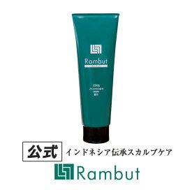 公式 インドネシア伝承スカルプケア RAMBUT-ランブット1本(250g)約30日分