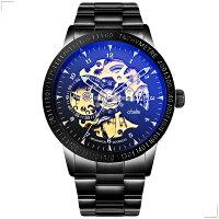 [crbelte]腕時計メンズ防水ビジネススケルトン自動巻き8ATM日本製ムーブメントステンレス黒