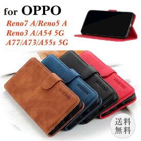 oppo reno3 a ケース カバー 手帳型 OPPO Reno3 a 5G ケース OPPO Reno 3a reno3a ケース 手帳 カバー OPPO Reno 3 aケース Reno3 aカバー Reno 3 aカバー reno 3a ケース プレゼント ビジネス マグネット スタンド カード収納 puレザー ギフト 画面保護 ケース