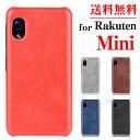 【楽天スーパーセール20%OFF】 Rakuten mini ケース 背面保護 薄型 Rakuten mini 専用ケース 軽量 背面 Rakuten Mobi…