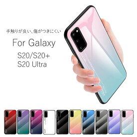 Galaxy S20 ケース かわいい おしゃれ Galaxy S20+ ケース au Galaxy S20 プラス S20 Plus ケース 5G sc-51a sc-52a スマホケース カバー ギャラクシーS20 ケース ガラス スマホカバー 保護ケース 携帯カバー 耐衝撃 背面保護 落下防止 薄い 軽い