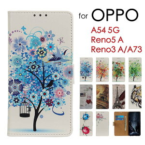 OPPO Reno5 A ケース カバー OPPO A54 5G Reno3A A73 手帳型 オッポ リノ5 A レノ5A ケース OPPO Reno 5A Reno5A ケース手帳型 OPPOReno5A OPPOA545Gケース スマホケース 手帳カバー マグネット カード収納 人気 耐衝