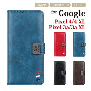 Google pixel 5 ケース pixel 4a 5g 4a ケース 手帳型 カバー pixel5 ケース pixel 4a手帳型ケース グーグル ピクセル 4aカバー tpu ソフトケース googlepixel4a 手帳型カバー カバー スマホケース 手帳カバー マ