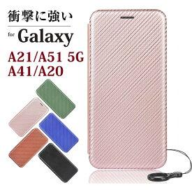 Galaxy A52 5G ケース 手帳型ケース Galaxy A32 5G/A51 5G/A21 ケース カバー ケース手帳型 耐衝撃 ギャラクシー A52 A32 A51 A21 スマホケース SC53Bケース SC-53B SCG08 scg07 sc-54a sc-42a 携帯ケース マグネット 人気 可愛い オシャレ スタンド 高級 ストラップ付き