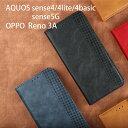 【楽天スーパーセール20%OFF】 OPPO Reno A ケース OPPO Reno A 128GB ケース 手帳型 カバー OPPO Reno A専用ケース …