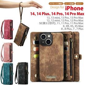 iPhone12ケース 手帳 カード iPhone 11 pro max 手帳型 12mini SE 第2世代 X XR XS Max ケース 12 Pro Max 背面型 人気 スマホケース 8 plus 7 plus ケース 6 6s plus マグネット付き カード収納 マグネット 磁石 収納ポケット