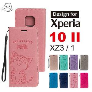 Xperia Ace ケース 手帳型 手帳型ケース Xperia XZ3 1 ケース 手帳型 xperia ace so-02l ケースXperiaAce Xperia1 ケース カバー SO-01L SO-03L SOV40 SO-01L SOV39 ケース 手帳型ケース カバー カード収納 耐衝撃 スタン