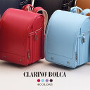 2019 村瀬鞄行のランドセル「クラリーノ(R)ボルカ AB700」日本製 背中牛革 女の子 CLARINO(R) BOLCA ランドセル A4 フラットファイル【…