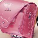 2019 村瀬鞄行のランドセル「エクシード(R)プレミアム EX804」日本製 クラリーノ(R) 女の子 ランドセル A4 フラットファイル【パールピ…