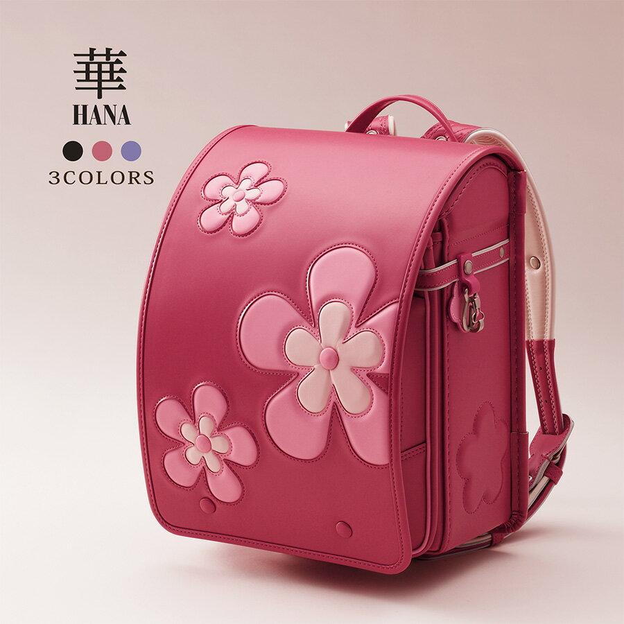 2019 村瀬鞄行のランドセル「華 HANA4」日本製 クラリーノ(R) 背中牛革 女の子 はな ランドセル A4 フラットファイル クラリーノ