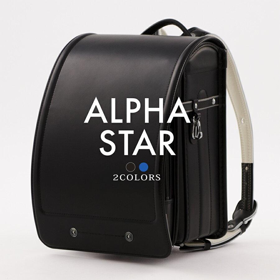 クラリーノ ランドセル 2019モデル 「アルファスター〜AS526〜」 男の子 フィットちゃん(R) A4クリアファイル対応 【黒(ブラック) 青(ブルー)など】