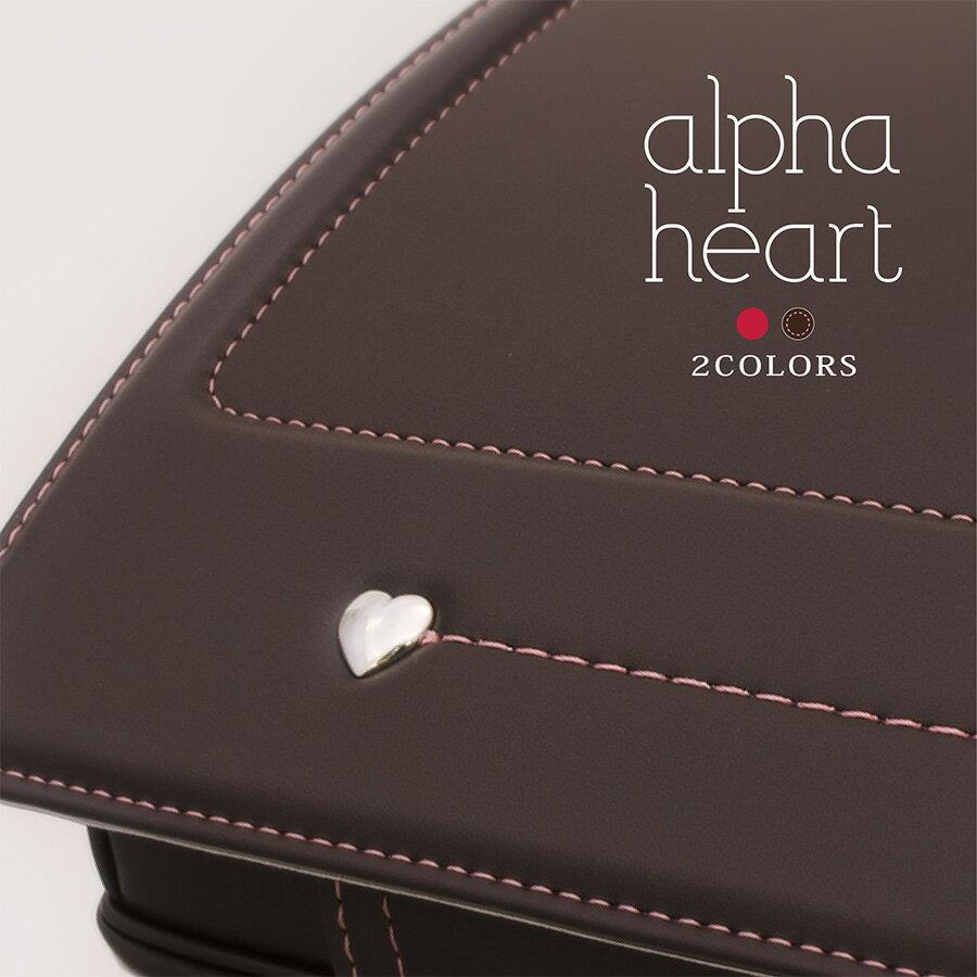 ランドセル 2020モデル 「アルファハート -ALPHA HEART- AH526」 女の子 クラリーノ フィットちゃん(R) A4クリアファイル対応 日本製 A4 【茶色(ブラウン、チョコ)/赤(チェリー、ピンク)/重量 約1,100g】