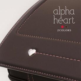 ランドセル 2020モデル 「アルファハート -ALPHA HEART- AH526」 女の子 フィットちゃん(R) クラリーノ A4クリアファイル対応 2020 日本製 A4 【茶色(ブラウン、チョコ)/赤(チェリー、ピンク)/重量 約1,100g】