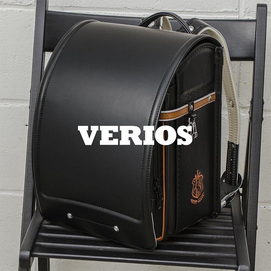 村瀬鞄行 「ベリオス VR530」 ランドセル 2019モデル 日本製 直売限定 【黒(ブラック)/キャメル(茶色)/重量 約1,150g】