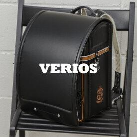 村瀬鞄行 「ベリオス VR530」 ランドセル 2021モデル 日本製 直売限定 【黒(ブラック)/キャメル(茶色)/重量 約1,150g】