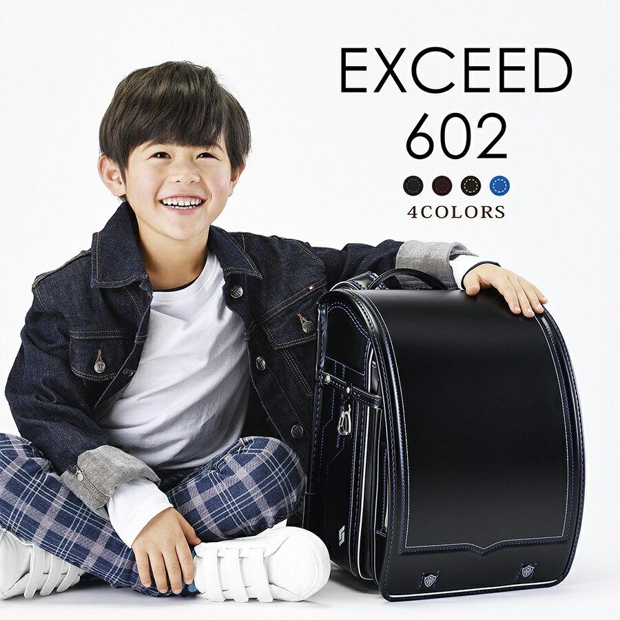 2020 mu+ランドセル「エクシード(R) EX602」日本製 クラリーノ 男の子 EXCEED(R) ランドセル A4 フラットファイル 【黒(ブラック)/ゴールド/レッド/青(マリンブルー)/重量 約1,200g】村瀬鞄行 背中黒
