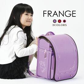 ランドセル 2021モデル 「Frange-フランジュ- FG692」 女の子 A4フラットファイル対応 フィットちゃん A4 フラットファイル 2021 日本製【茶色(ブラウン チョコ)/ピンク/チェリー(赤 ピンク)/重量 約1,190g】