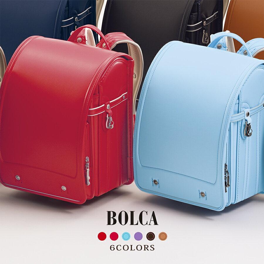 2020 村瀬鞄行のランドセル「ボルカ AB700」日本製 背中牛革 女の子 BOLCA ランドセル A4 フラットファイル【サックス(水色 アクア)/ラベンダー(紫 パープル)/茶色(ブラウン チョコ)/重量 約1,320g】