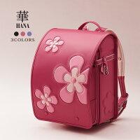 613cc173799f PR 2020 村瀬鞄行のランドセル「華 HANA5」日本製 背中牛革 女の.