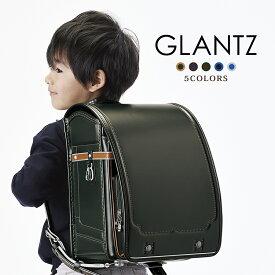 mu+ランドセル 2022モデル 「GLANZ(グランツ) GL537」 男の子 A4フラットファイル対応 日本製 A4 フラットファイル フィットちゃん【黒(ブラック)/マリンブルー(青 ネイビー)/重量 約1,180g】 村瀬鞄行