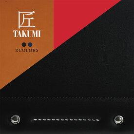 2022 村瀬鞄行のランドセル「匠 TM127」日本製 牛革 男の子 TAKUMI ランドセル A4 フラットファイル 黒 ネイビー